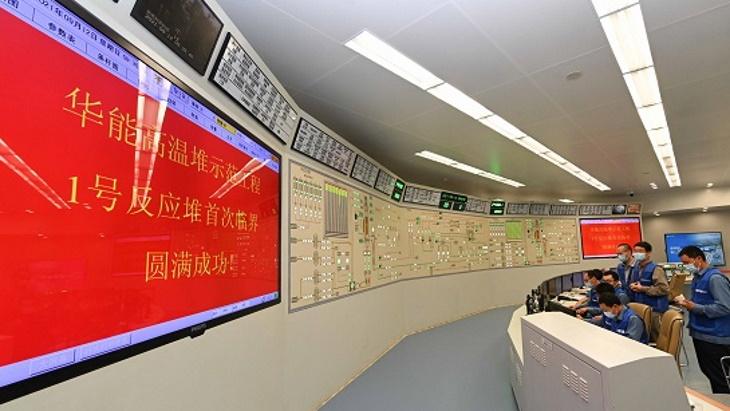 jaderná energie - Čínský reaktor HTR-PM poprvé dosáhl kritičnosti - Inovativní reaktory (HTR PM first criticality September 2021 China Huaneng 2) 10