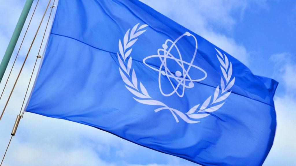 Vlajka MAAE, která zakládá Vídeňskou skupinu. (Zdroj: IAEA)